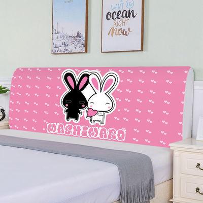 弹力全包床头罩床头套防尘罩简约现代布艺软包实木皮床头保护套