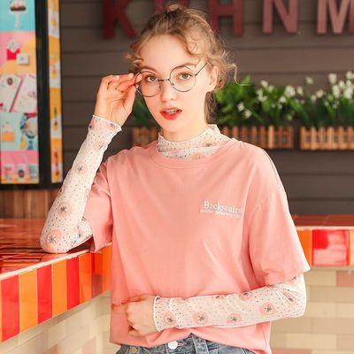 库恩玛维2020夏季新款粉色泫雅风短袖T恤女两件套套装日系少女上
