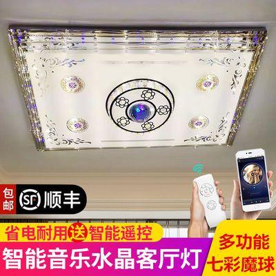 新款LED长方形客厅灯餐厅卧室家用大灯吸顶灯蓝牙音乐水晶灯遥控