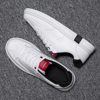 夏季低帮小白鞋男韩版潮流男士休闲运动学生百搭板鞋白色初中男鞋