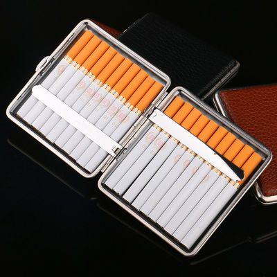 酷宝皮质烟盒20支装超薄金属简约便携香烟烟盒子套一体夹男士网红