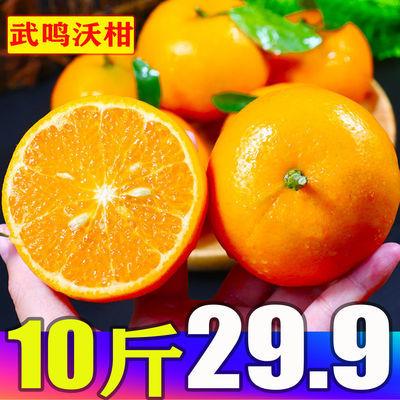 广西武鸣正宗沃柑3/5/10斤带箱贵妃柑新鲜水果应季现摘桔子柑橘子