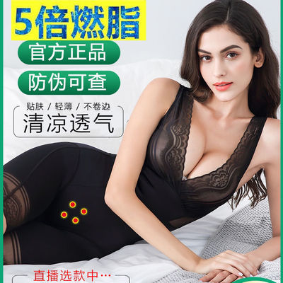 正品美人计塑身衣收腹燃脂束腰减肚子产后美体衣超薄减脂瘦身衣女