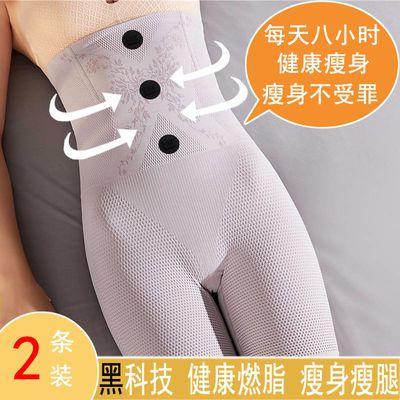 【快瘦十斤】高腰收腹内裤女燃脂瘦身裤产后束腰收腹带塑腰减肥裤