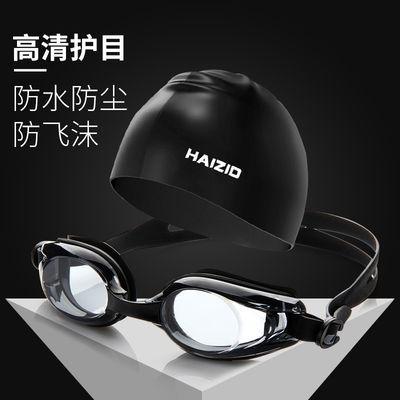 泳镜防水防雾高清大框近视度数游泳眼镜成人男女儿童潜水眼镜专业