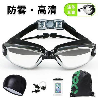 高清泳镜大框防水防雾游泳眼镜男女近视电镀镜带耳塞潜水游泳镜套