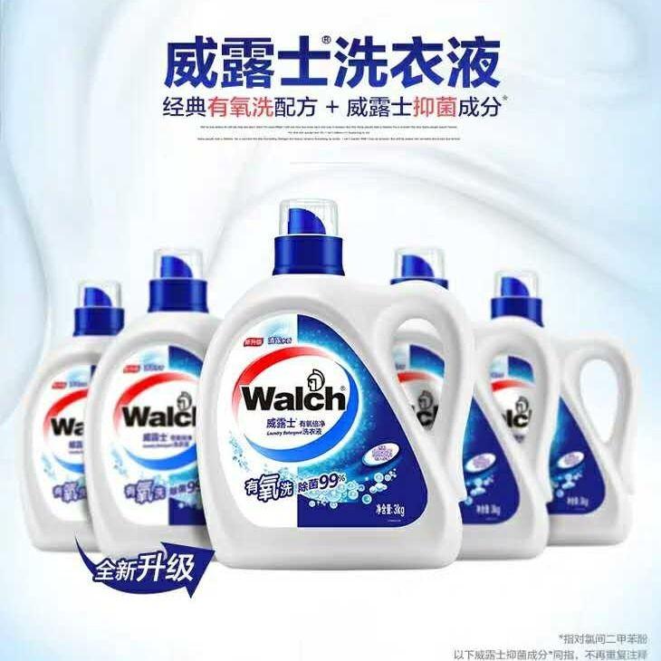 威露士有氧洗衣液抑菌除螨洗衣液深度清洁持久留香家庭实惠装包邮