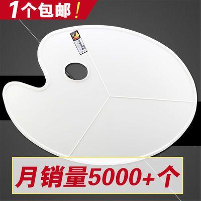 大号椭圆调色板 梅花盘三线调色板水彩盘平板调色纸板水粉调色盘