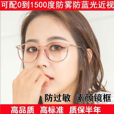 韩版超轻tr90复古眼镜框女潮素颜网红防雾蓝光圆形高度近视眼镜男