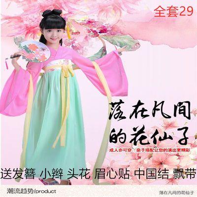 女童汉服清新淡雅超仙襦裙贵妃服小女孩古装仙女服古筝演奏服