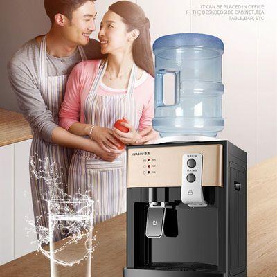 华束家用台式饮水机制热制冷非迷你饮水机温热学生宿舍开水机包邮
