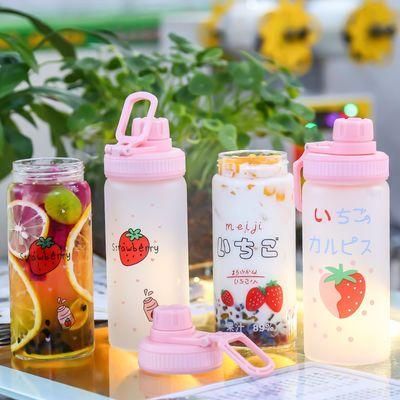 吸管水杯女玻璃杯学生创意可爱便携韩版个性潮流夏天网红杯子茶杯