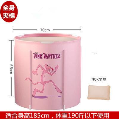 加厚沐浴折叠浴桶家用成人儿童塑料泡澡圆形保温大号充气缸游泳池