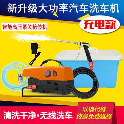 普兰迪12v车载洗车机220v高压家用洗车神器电动洗车泵便携水枪
