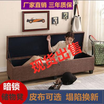 长条沙发服装店鞋店换鞋凳实体娃娃收纳箱储物凳暗锁收藏箱子带锁