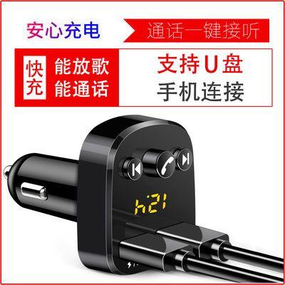 无损音质车载蓝牙MP3播放器汽车音乐U盘播放器双USB免提电话快充
