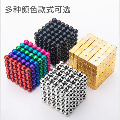 巴克球磁力64u002F125u002F216u002F512u002F1000颗八克球解压儿