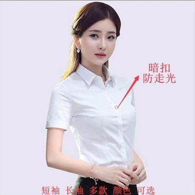 白衬衫女短袖新款春夏装韩版工作服正装工装打底衬衣女OL职业女装