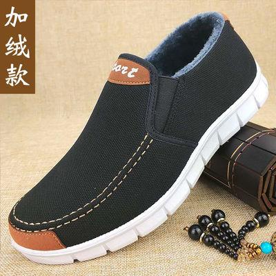 中年男士鞋子男40-50岁冬棉鞋 懒人一脚蹬加绒保暖低帮休闲二棉鞋
