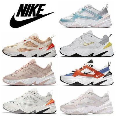NIKE/耐克顿月系列春夏男鞋女鞋跑步鞋耐磨老爹透气垫百搭运动鞋