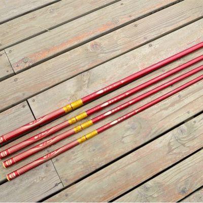 特价美人鱼黑大坑钓鱼竿超轻超硬28调碳素长节手竿鲤竿36-72米