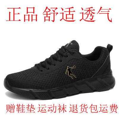 (断码清仓)特价男单鞋运动鞋超轻跑鞋舒适减震跑步鞋秋冬网面鞋子