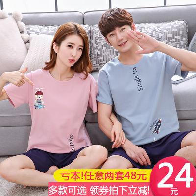 情侣睡衣女夏季学生韩版可爱棉质短袖两件套装夏天男士家居服薄款
