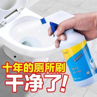 【强力除垢】洁厕灵洁厕液马桶清洁厕所清洁剂厕所除臭卫生间清洗的宝贝主图