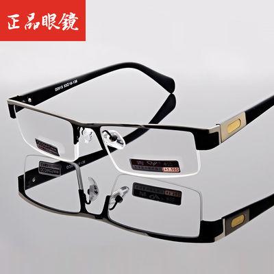76219/正品青松半框时尚年轻老花镜高清男款树脂老光老视眼镜