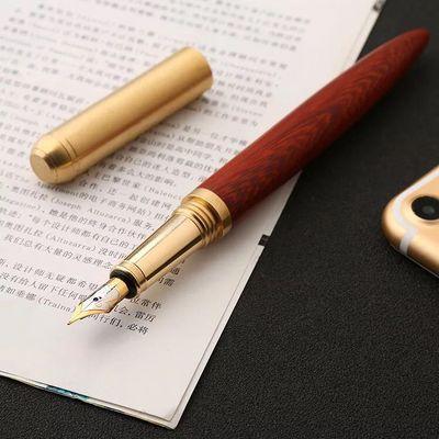 【买一赠十】成人学生用签字钢笔檀木练字书写手工复古实木墨水笔