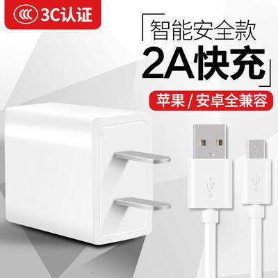 红米充电器5/4ATE2/3/4x通用快充pro充电线2米加长note7/6