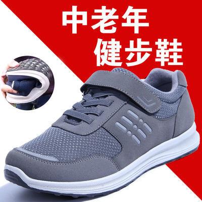 秋季中老年健步鞋男老北京布鞋休闲透气老人鞋防滑软底爸爸运动鞋