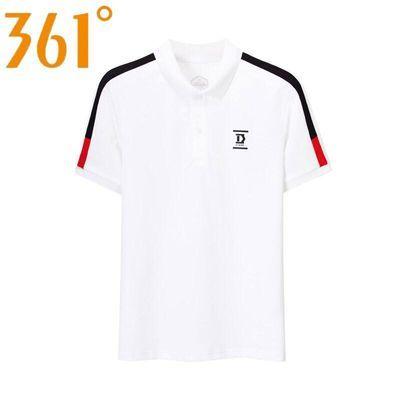 361男装运动短袖t恤衫2020春夏新款正品潮流修身男士休闲速干上衣