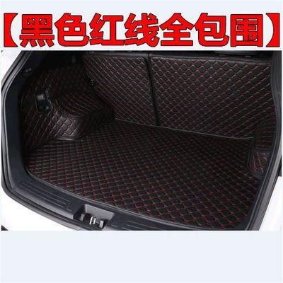 18 19长城哈弗H6H6coupe酷派H6运动版专用汽车后备箱尾箱垫全包围