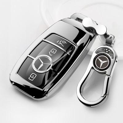 奔驰钥匙套E200LE300LC260LC180新E级A200壳19款S级车钥匙包扣