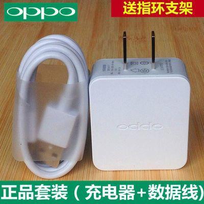 OPPO原装A快充充电器OPPOA53 OPPOA51 A33 A37手机原配数据线2A