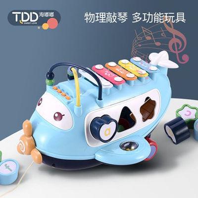 儿童飞机玩具手敲琴婴幼儿1-2-3周岁宝宝0-1益智男孩女孩早教小孩