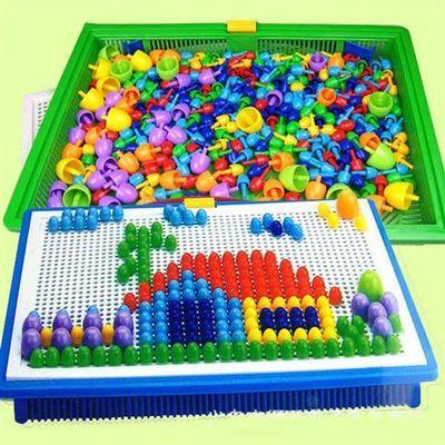 玩具蘑菇钉组合拼插板儿童拼插图DIY益智力幼儿园创意插图296粒