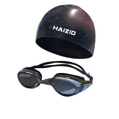 泳镜高清防水防雾女大框近视泳帽套装男成人儿童潜水护目游泳眼镜