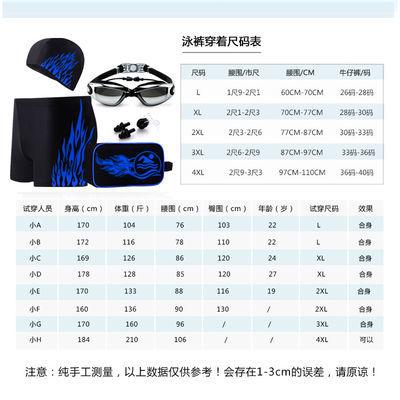 2020热销泳裤男平角泡温泉大码游泳裤潮时尚男士泳裤泳衣男款套装