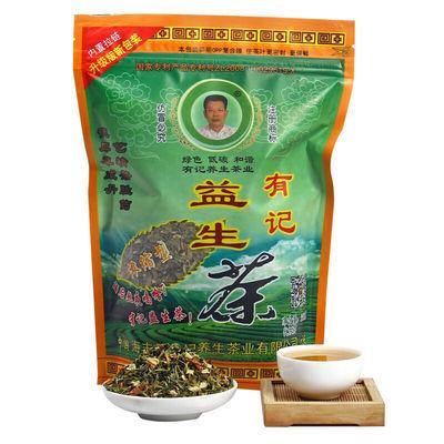 买二送一许有记养肝茶益生茶益肝茶养生茶熬夜醒酒解浓缩型228克