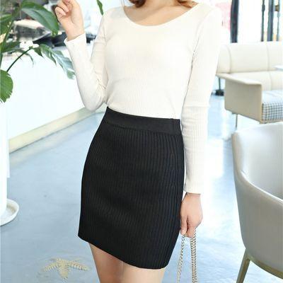春秋韩版女装半身裙毛线包裙裹裙迷你包臀裙短裙子针织一步裙大码
