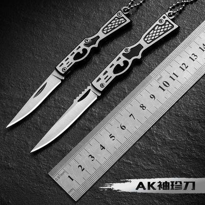 迷你折叠刀拆快递刀户外随身携带小刀钥匙扣小刀防身刀锋利水果刀