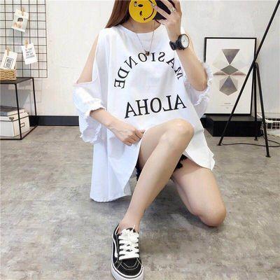 【含棉】70-200斤大码女装露肩短袖T恤韩版宽松中长款蝙蝠袖上衣