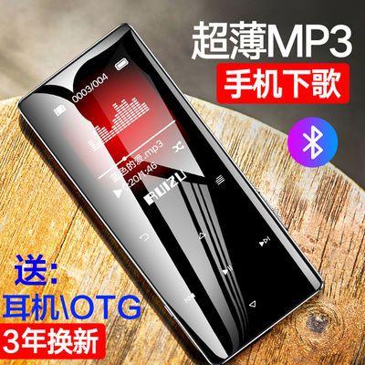 锐族蓝牙外放mp3播放器 插卡触控学生便携运动MP3 MP4随身听