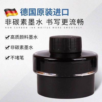 德国正品lamy墨水凌美钢笔墨水T52非碳素不堵笔彩墨黑色蓝黑50ml