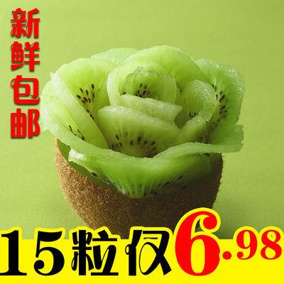 陕西周至绿心猕猴桃应季孕妇迷泥弥猴桃水果新鲜奇异果整箱批发
