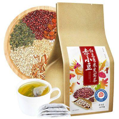 【加量】红豆薏米茶祛湿茶气芡实薏仁调理养生茶排毒瘦身30包150g拼多多优惠券领取