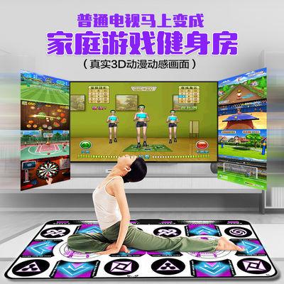 康丽跳舞毯双人无线电视电脑两用家用体感手舞足蹈跑步游戏跳舞机