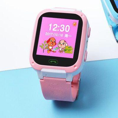 新款睿尔迪小天才GPS定位儿童电话手表防水学生手机4G智能男女孩A